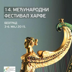 14. medjunarodni festival harfe