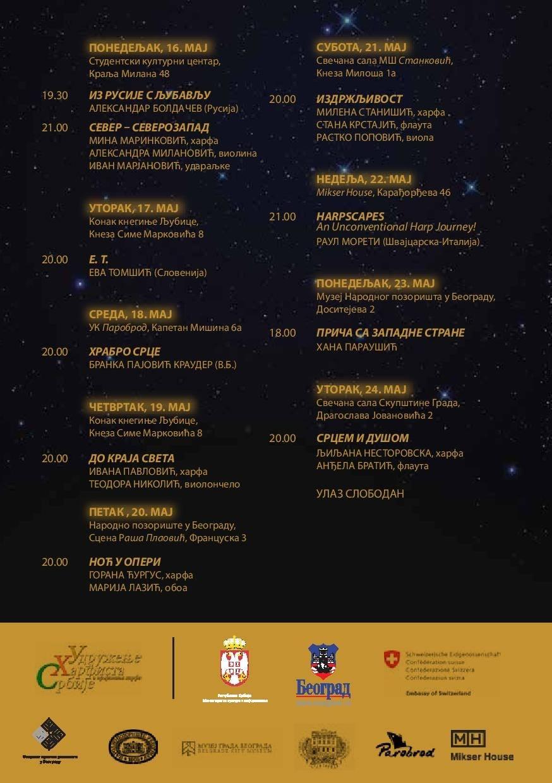 Program 15. međunarodnog festivala harfe