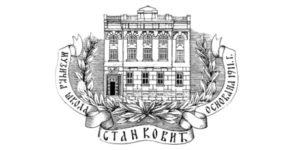 muzickaskolastankovic
